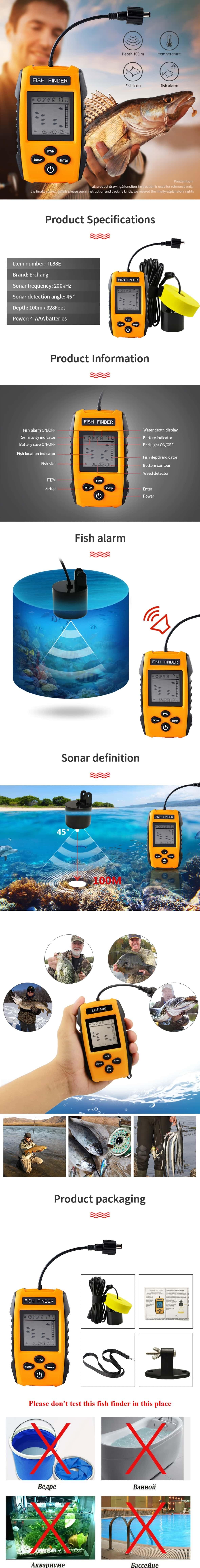 Prezentare-Fish-Finder-Portabil03022f16c41b5ffb.jpg